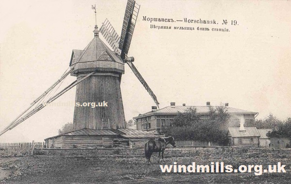 Morshansk windmill Russia