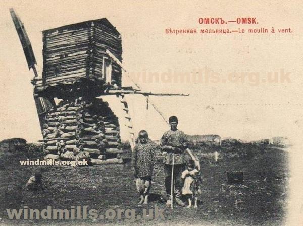 windmill omsk russia