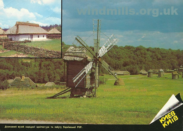 windmill ukraine old postcard