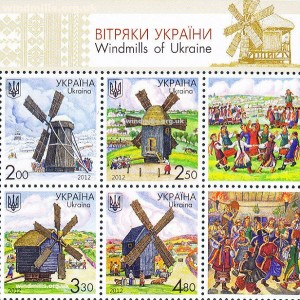 windmills ukraine